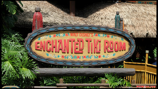 Enchanted Tiki Room 3.jpg