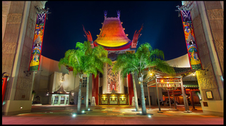 the great movie ride 1.jpg